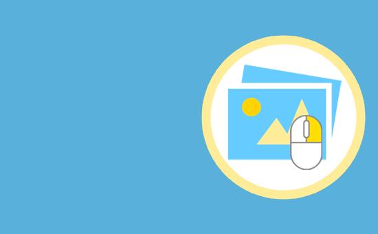 WordPress Görsellerine Sağ Tıklama Engelleme